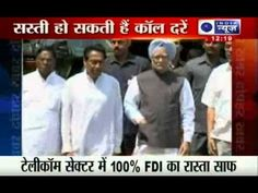 India News: PM Manmohan Singh allows 100% FDI in telecom sector