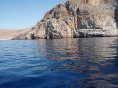 13122013-dia---greek-islands Heraklion, Greek Islands, Caves, Summer, Outdoor, Greek Isles, Outdoors, Summer Recipes, Cave