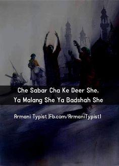 80 Best Pashto Quotes Images Pashto Quotes Quotes Pashto Shayari