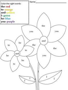 Flower color by sight word- Kinder words