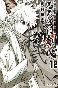 Enishi (Rurouni Kenshin)