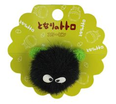Black Furry Hair Tie - Totoro Hair Accessories *** Click image to review more details. (This is an Amazon affiliate link)
