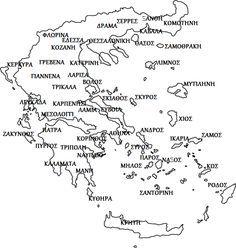 Δε χρειαζόμαστε βιβλία να διαβάσουμε. Δε χρειαζόμαστε φύλλα εργασίας να μάθουμε να διαβάζουμε. Μέσα από το παιχνίδι, μαθαίνουμε και κρατάμε πάντα περισσότερα. Μι� Christmas Holidays, Christmas Crafts, Kids Travel Journal, Learn Greek, Greece Map, Greek Language, Always Learning, School Organization, Geography