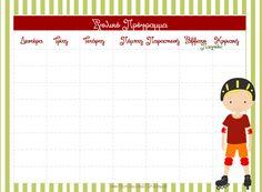 25 πρωτότυπα Σχολικά Προγράμματα διαθέσιμα για εκτύπωση! | modernmoms