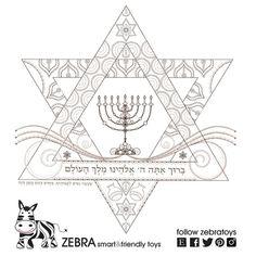 246e6471cf a52cf7c1d9f41 jewish crafts art festival