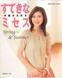 【转载】Lets knit series 2007 Spring summer - 编织幸福的日志 - 网易博客
