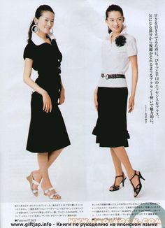 giftjap.info - Интернет-магазин | Japanese book and magazine handicrafts - MRS STYLE BOOK 5-2007