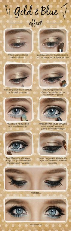Gold & Blue MakeUp Tutorial