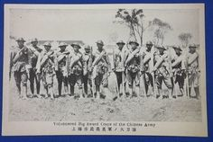 "1930's Japanese  Postcard photo "" Volunteer Sword Corps of Shanghai City ""  at the time of January 28 Incident (conflict between China and  Japan) "" Vintage Sino Japanese War Postcard Shanghai Chinese Sword Soldiers militia army / vintage antique old Japanese military war art card / Japanese history historic paper material Japan"