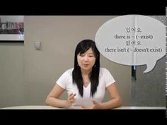 Speak Korean Today! Conversation 9 - Where is Peter? 피터씨가 어디에 있어요?