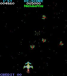 Moon Cresta (1980) Playing this in a dark arcade, hearing the eerie music and sound effects felt like magic.