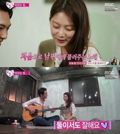 Watch 'We Got Married' couple Gong Seung Yeon and Lee Jong Hyun We Got Married Couples, We Get Married, Gong Seung Yeon, Lee Jong Hyun, My Only Love Song, Korean Entertainment, Cnblue, Celebrity Couples, Jonghyun