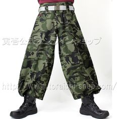 Toraichi 4441-418 Cho-cho long pants