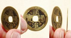 Front side of a very rare error molded double 'Yi Li' Dong mark on the reverse side of a 'Shun Zhi Tong Bao' (顺治通寶) one cash coin from the reign of Emperor Shunzhi (ruled from 1644-1661 AD).  He tried, with mixed success, to fight corruption and to reduce the political influence of the Manchu nobility. In the 1650s he faced a resurgence of Ming loyalist resistance, but by 1661 his armies had defeated the Qing's last enemies. 25mm in size; 3 grams in weight.