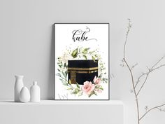 Islamic Quotes, Islamic Posters, Diy Quilling Projects, Alhamdulillah, Islamic Wall Decor, Animal Cutouts, Islamic Paintings, Mekka, Islamic Gifts