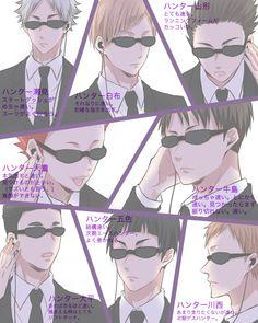 Haikyuu Manga, Haikyuu Funny, Haikyuu Fanart, Nishinoya, Kenma, Manga Boy, Manga Anime, Shimizu Kiyoko, Its Ya Boy