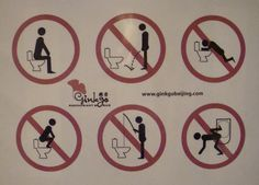 Beijing...in case you were wondering how to use a toilet properly.