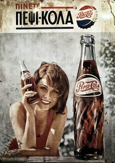 400 παλιές έντυπες ελληνικές διαφημίσεις   athensville Vintage Advertising Posters, Old Advertisements, Print Advertising, Vintage Ads, Vintage Images, Vintage Posters, Coca Cola Ad, Pepsi Cola, Greece Photography