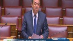Ανακοίνωση του υπεύθυνου ΚΤΕ Παιδείας της Δημοκρατικής Συμπαράταξης Δημήτρη Κωνσταντόπουλου