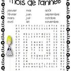 Students will have fun while practicing their French vocabulary for months of the year. This is a great warm-up or fun activity for early finishers.  Enjoy!