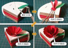 【作り方と型紙】母の日カーネーションケーキ(pop-up)  ポップアップカード(pop up card) by Kagisippo