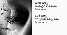 Here is Heart Breaking Love Quotes In Telugu , Love Failure Quotes in Telugu, Sad Love Quotes in Telugu for Girlfriend, Heart touching l...