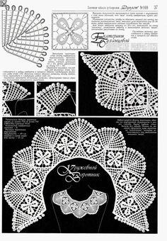 Crochet Collar, Lace Collar, Ancient Aliens, Ancient History, Crochet Diagram, Crochet Patterns, Egyptian Costume, Egyptian Jewelry, Diy Necklace