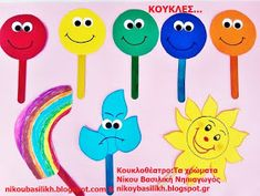 Tweety, Diy And Crafts, Kindergarten, Preschool, Colours, Education, Learning, Blog, Fictional Characters