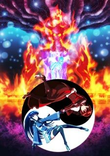 Adashino Benio & Enmadou Rokuro - By Sousei no Onmyouji Brasil Exorcist Anime, The Exorcist, Sousei No Onmyouji Benio, Best Theme Songs, Adashino Benio, Rokuro And Benio, Twin Star Exorcist, Otaku, A Silent Voice