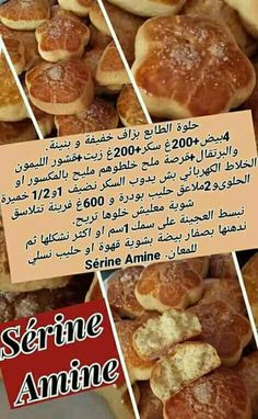 Sweets Recipes, Cake Recipes, Cooking Recipes, Arabic Sweets, Arabic Food, Cake Cookies, Cupcake Cakes, My Favorite Food, Favorite Recipes