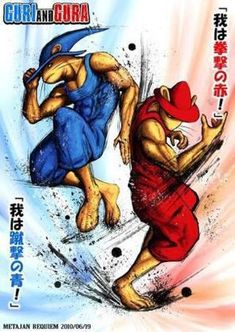 I can't really claim to know exactly what or why this is, but it looks like an imagining of random Japanese pop culture icons into Stre. Funny Images, Funny Pictures, Street Fighter 4, Japan Illustration, Funny Posters, Jojo Bizarre, Jojo's Bizarre Adventure, Original Image, Game Design