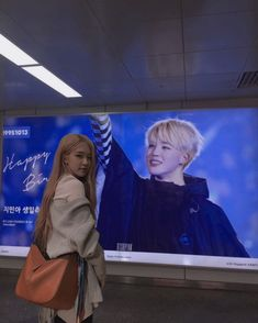 Kpop Couples, Cute Couples, Iphone Wallpaper Pinterest, Ahn Hyo Seop, Bts Girl, Korean Couple, Blackpink And Bts, Ioi, Fanart
