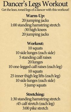 Dancer's Legs Workout!