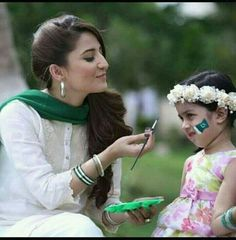 Independence Day Pictures, Pakistan Independence Day, Happy Independence Day, Pakistan 14 August, Pakistan Zindabad, Dps For Girls, Girlz Dpz, Cute Texts, Outfit Of The Day