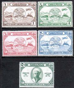 Jordan Stamps 1949 Universal Postal Union Set Fine Mint SG 285 9 Scott 245 9 Other UPU Stamps Take a LOOK