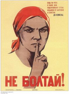 USSR. The Soviet propaganda poster: Do not talk!. Artist: Vatolina N., Denisov…