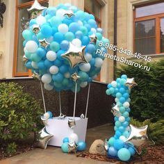 home decor upcycling 1st Birthday Balloons, Boys 1st Birthday Party Ideas, Baby Boy First Birthday, Baby Shower Balloons, Balloon Decorations Party, Birthday Party Decorations, Baby Shower Decorations, Theme Parties, Partys