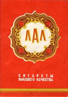<b>Лал Сигареты высшего качества (design 2)</b><br><br><i>Sold in</i> USSR-Tajikistan <br><i>Made in</i> USSR-Tajikistan in 1978 year <br><i>Producer</i>: Dushanbe Tobacco Factory<br><i>Trade Mark Owner</i>: Dushanbe Tobacco Factory<br><i>Size height/width/depth (mm)</i>: 78/54/20<br><i>Open type</i>: v<br><i>Condition</i>: 3D-form<br><b>DOUBLES AVALIABLE</b>: NO