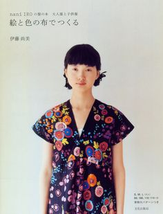how to follow Japanese Patterns from pattern books - this comes at just the right time since I've just bought a couple of japanese sewing books :)