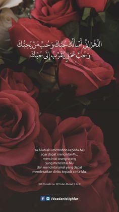 Allah Quotes, Muslim Quotes, Quran Quotes, Religious Quotes, Beautiful Islamic Quotes, Islamic Inspirational Quotes, Arabic Love Quotes, Prayer Verses, Quran Verses