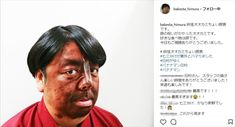 """バナナマン日村勇紀が""""妖怪オオカミちょい豚男""""に変身"""