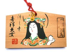 Ema Japanese Wood Plaque From Shrine Or Temple In Japan