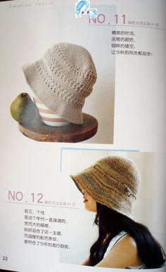 Архив альбомов Crochet Beanie, Knitted Hats, Knit Crochet, Crochet Hats, Crochet Buttons, Crochet Books, Summer Hats, Fashion Fabric, Handmade Bags