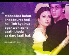 41 Profound Bollywood Dialogues That Are Basically Every Millennial's Cheat Sheet To Life Romantic Song Lyrics, Beautiful Lyrics, Love Songs Lyrics, Instagram Caption Lyrics, Instagram Quotes, True Love Quotes, Love Quotes For Him, Love Romance Kiss, Bollywood Love Quotes