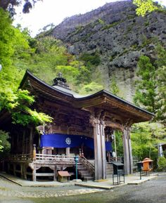 Iwaya-ji is Temple No. 45 on the Shikoku 88-temple pilgrimage. The temple stands on a mountain between cliffs pocked with myriad holes and caves. It's one of the most interesting of the Shikoku pilgrimage temples.