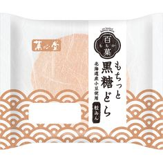 今月の新商品   商品紹介   リョーユーパン Bread Packaging, Drawing Anime Clothes, Japanese Snacks, Beauty Spa, Japanese Design, Packaging Design Inspiration, Packing, Mugs, Cards