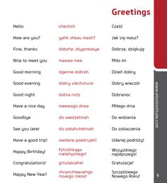Learn how to greet in the Polish language! Tip: Use the transliteration (in red) to perfect your pronunciation.