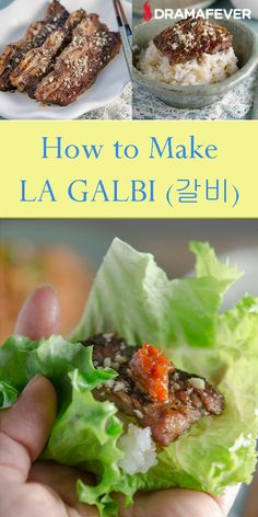 Today, I would like to post a very special recipe that you should try at home no matter what. It is the ever-famous LA style Galbi (LA 갈비).