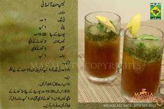 Juice Drinks, Juice Smoothie, Smoothie Drinks, Yummy Drinks, Nihari Recipe, Masala Tv Recipe, Cooking Recipes In Urdu, Urdu Recipe, Main Course Dishes