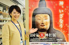 九州国立博物館きっぷ「国宝大神社展」発売中♪♪